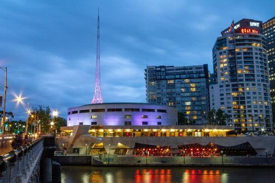 Hamer Hall, Melbourne, Australia.