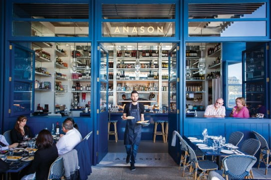 Exterior shot of Anason Restaurant, Barangaroo, Sydney, Australia.