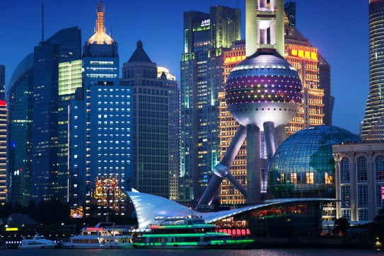 City at night, Shanghai, China.