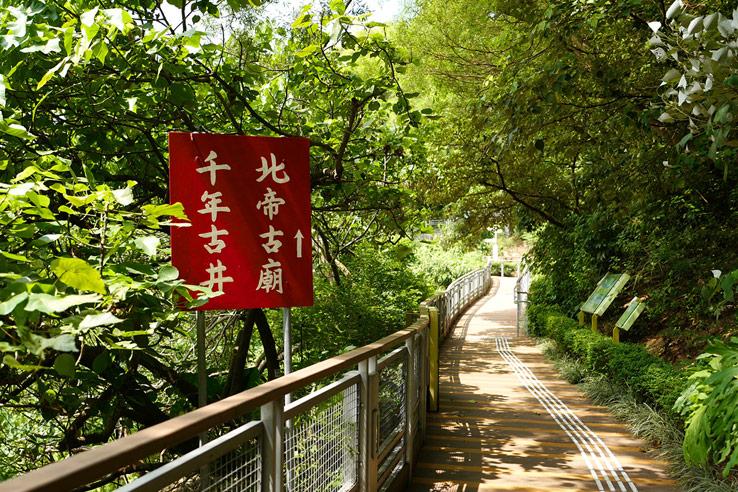 Way to temple, Stanley Bay, Hong Kong.