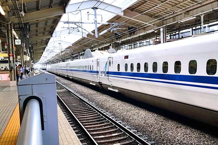 Japan bullet train.