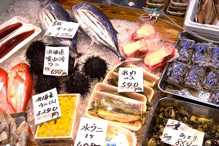 Fish market, Japan.