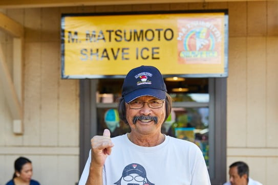 Shaved ice at M.Matsumoto, USA.