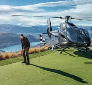 直升機觀光旅程